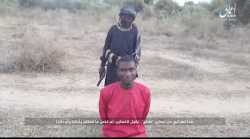 Kid executing Nigerian Christian