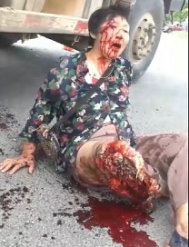 Fuckin' Ouch! Woman in Shock
